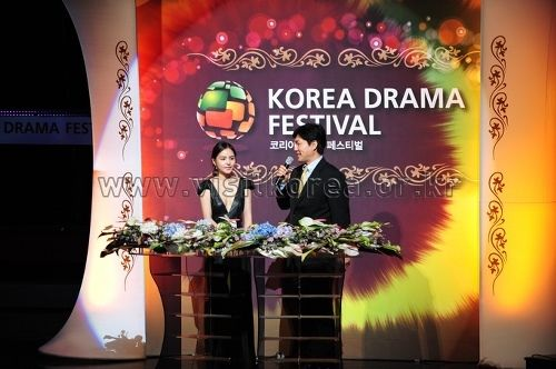 Korea Drama Festival 2014(코리아 드라마페스티벌) (Oct)