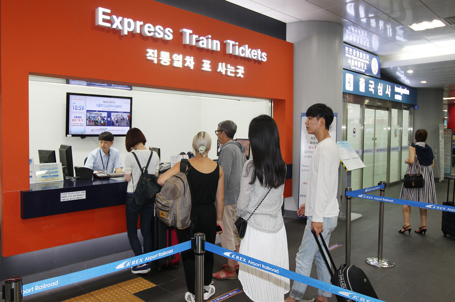 Express Train Information Center